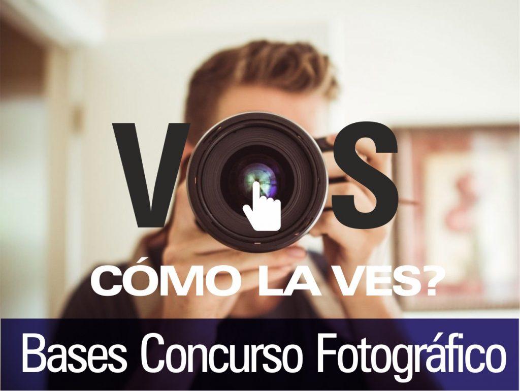 Te invitamos a perpetuar tu mirada participando de nuestro segundo concurso fotográfico