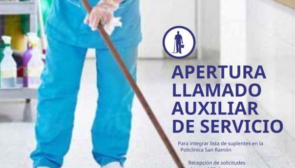 LLAMADO A AUXILIAR DE SERVICIO SUPLENTE
